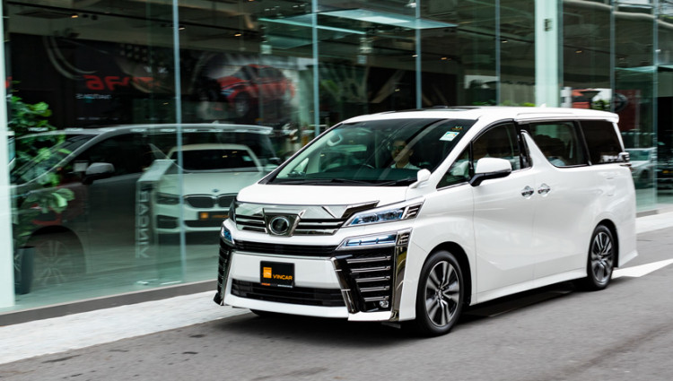 Toyota Alphard & Vellfire Twins - VINCAR Video Thumbnail