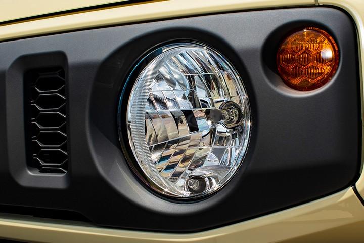 Feature Spotlight: Multi-reflector halogen head lamp