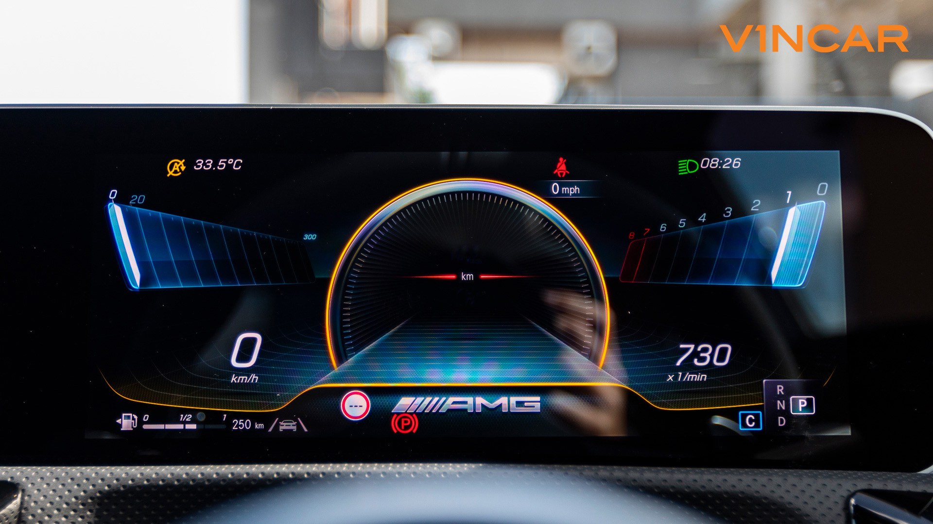 Mercedes A45 S 4MATIC+ Plus AMG - Screen Display