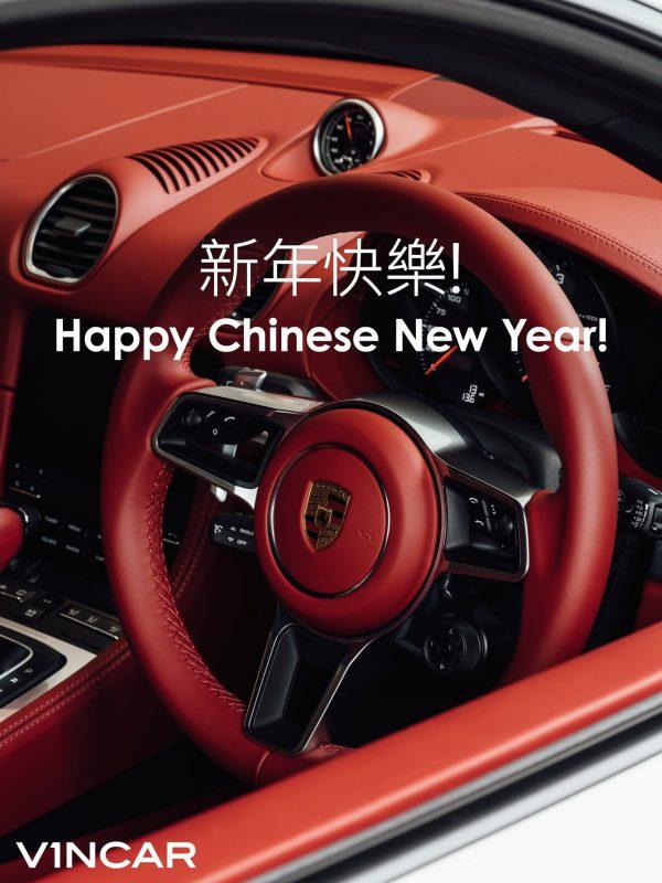 A Prosperous Lunar New Year from VINCAR!