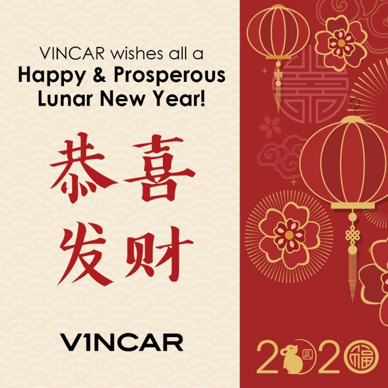 Happy Lunar New Year from VINCAR!