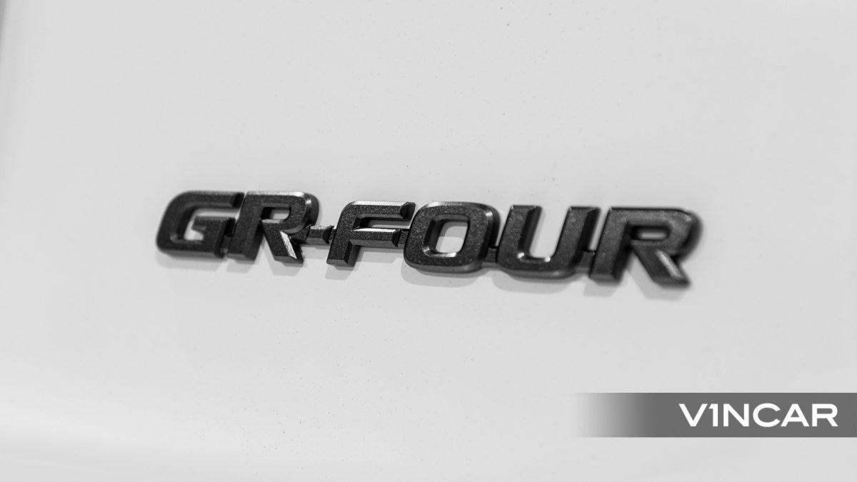 Toyota Yaris GR - GR-FOUR Badge